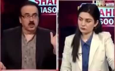 Live with Dr. Shahid Masood (New Game..) - 31st August 2021