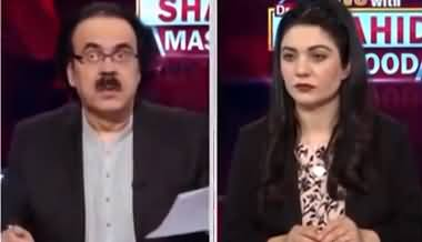 Live with Dr. Shahid Masood (New Grouping & Pakistan) - 4th July 2021