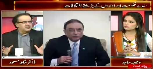 Live With Dr. Shahid Masood (New Interior Minister Sindh & Karachi Operation) – 22nd May 2015