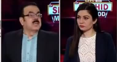 Live with Dr. Shahid Masood (New International Alliance) - 24th July 2020