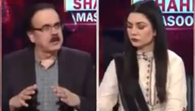 Live with Dr. Shahid Masood (New Issues...) - 11th September 2021