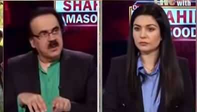 Live with Dr. Shahid Masood (New Political Scenario) - 17th August 2021