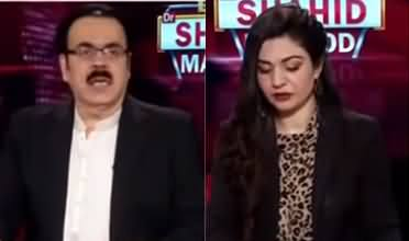 Live with Dr. Shahid Masood (New Political Scenario) - 9th August 2020