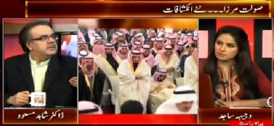 Live With Dr. Shahid Masood (New Revelations By Saulat Mirza) – 29th April 2015