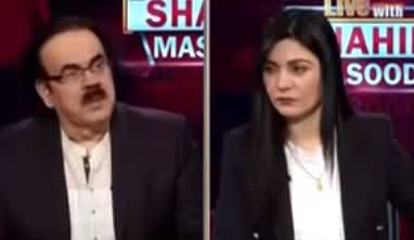 Live with Dr. Shahid Masood (New War....) - 28th August 2021
