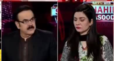 Live with Dr. Shahid Masood (New War) - 3rd May 2020