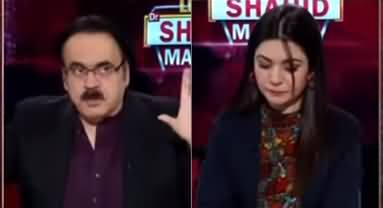 Live with Dr. Shahid Masood (New Wars, Next Phases) - 7th August 2020