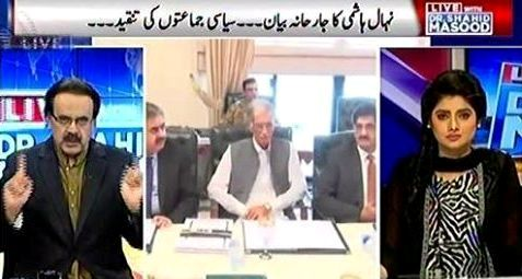 Live With Dr Shahid Masood (News Leaks, Nehal Hashmi Statement) – 11th November 2016