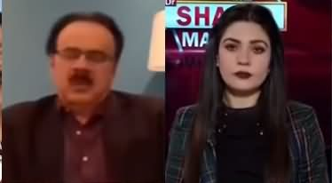 Live with Dr. Shahid Masood (Next 48 Hours) - 11th December 2020