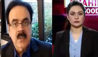 Live With Dr. Shahid Masood (Next 48 Hours) - 9th November 2019