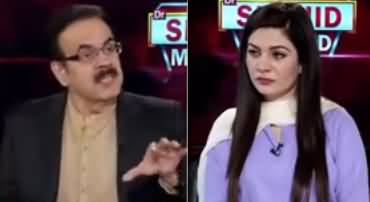Live with Dr. Shahid Masood (Next Few Days) - 8th May 2019