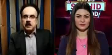 Live with Dr. Shahid Masood (Next Few Days Important) - 12th January 2020