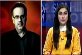 Live With Dr Shahid Masood (Next Few Days Important) – 16th January 2018