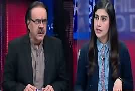 Live With Dr Shahid Masood (Next Few Days Important) – 28th December 2017