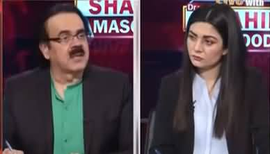 Live with Dr. Shahid Masood (Next Phase) - 18th June 2021