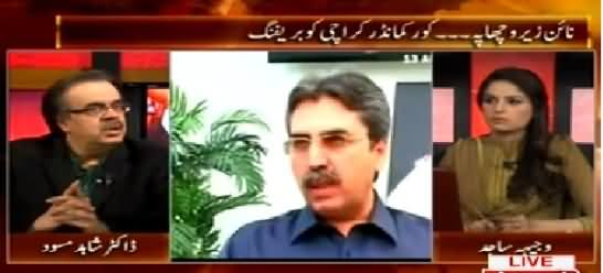 Live With Dr. Shahid Masood (Nine Zero Raid, Briefing To Core Commander Karachi) – 12th March 2015