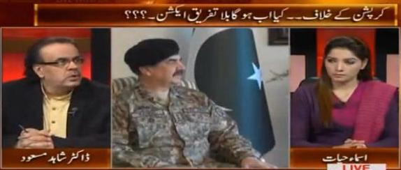 Live With Dr. Shahid Masood (No Compromise on Operation - Army Chief) – 19th December 2015
