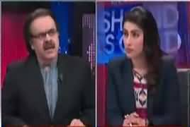 Live With Dr Shahid Masood (No No-Go Area in Pakistan - Army Chief) – 4th April 2017