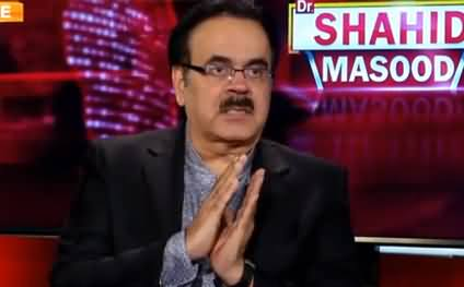 Live With Dr. Shahid Masood (NRO...?) - 22nd September 2019