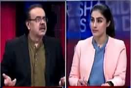 Live With Dr Shahid Masood (NRO Huwa Tu Pori Qaum Bahir) – 2nd January 2018