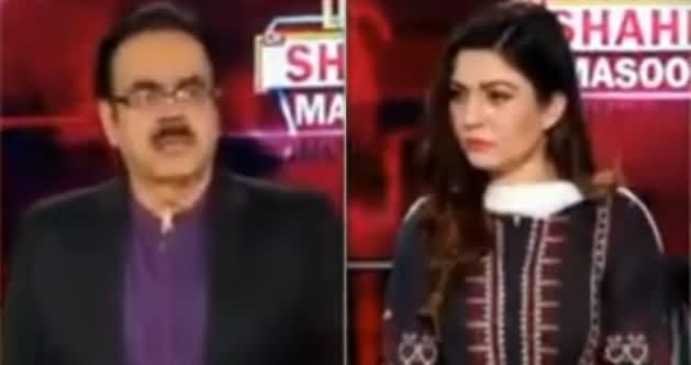Live With Dr. Shahid Masood (Nuclear Jang Ka Khatra) - 16th August 2019