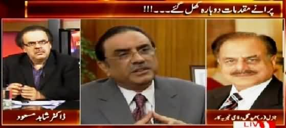 Live With Dr. Shahid Masood (Old Cases Re-Opened Against Asif Zardari) – 18th April 2015
