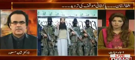 Live With Dr. Shahid Masood (Omar Mansoor Takes The Responsibility of Charsadda Attack) – 22nd January 2016