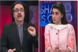 Live With Dr Shahid Masood (Once Again Terrorism in Lahore) – 5th April 2017