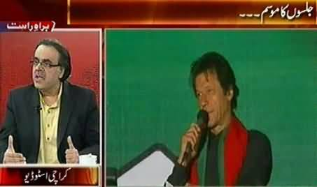 Live with Dr. Shahid Masood (One More Jalsa of Imran Khan in Sargodha) - 17th October 2014