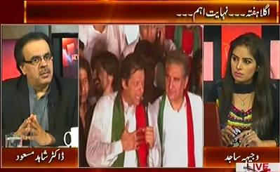 Live With Dr. Shahid Masood (Operation Against Corruption & Other Issues) - 12th July 2015
