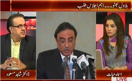 Live With Dr. Shahid Masood (Operation Against Corruption Will Continue) – 2nd September 2015