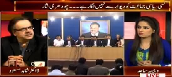 Live With Dr. Shahid Masood (Operation Against MQM, Youhanabad Incident & Other Issues) – 16th March 2015