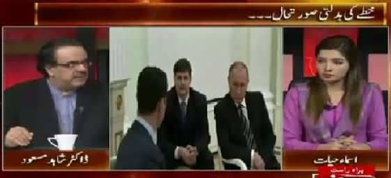 Live With Dr. Shahid Masood (Operation Against Terrorism Speed Up) – 23rd November 2015