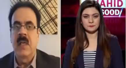 Live With Dr. Shahid Masood (Operation Islamabad) - 2nd November 2019