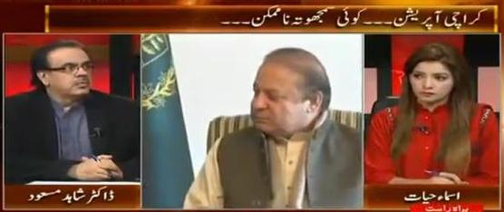 Live With Dr. Shahid Masood (Operation Par Koi Compromise Nahi Hoga) – 30th December 2015