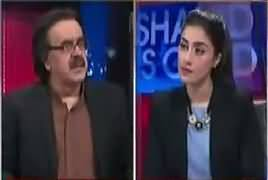 Live With Dr Shahid Masood (Operation, PSL & Other Issues) – 28th February 2017