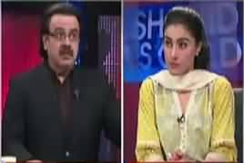 Live With Dr Shahid Masood (Operation Siasi Radd ul Fasaad) – 11th April 2017