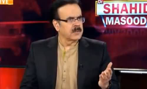 Live With Dr. Shahid Masood (Opposition United Against Govt) - 20th May 2019