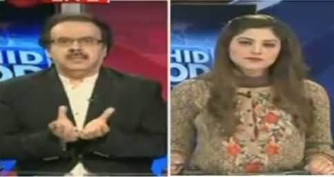 Live With Dr Shahid Masood (Opposition Worried, Govt Confident) – 17th May 2016