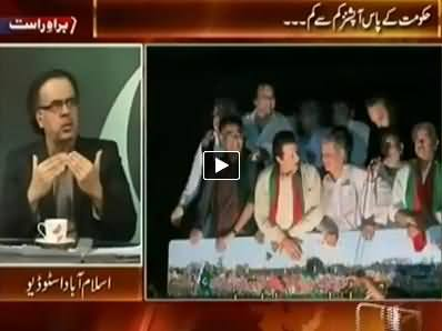 Live with Dr. Shahid Masood P-2 (Azadi and Revolution March Special) - 15th August 2014