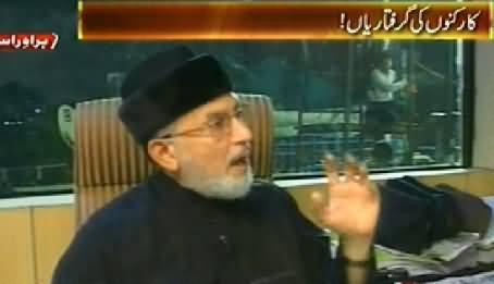 Live With Dr. Shahid Masood P-2 (Dr. Tahir ul Qadri Interview) - 13th September 2014