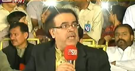 Live with Dr. Shahid Masood P-2 (Special Program From Mazar e Quaid) - 17th October 2014