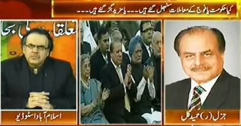 Live With Dr. Shahid Masood P-2 (Special Transmission on Nawaz Modi Meeting) - 26th May 2014