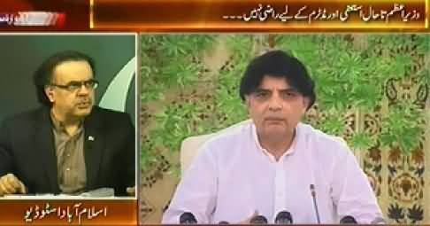Live with Dr. Shahid Masood P-3 (Azadi and Revolution March Special) - 15th August 2014
