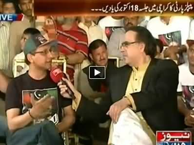 Live with Dr. Shahid Masood P-3 (Special Program From Mazar e Quaid) - 17th October 2014