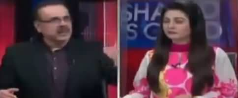 Live With Dr. Shahid Masood (Pak America Relations) - 20th November 2018