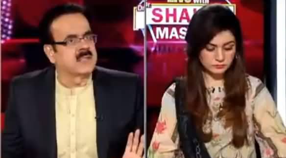 Live With Dr. Shahid Masood (Pak Bharat Jang Ka Khatra) - 29th August 2019