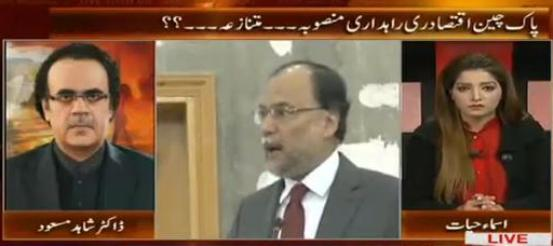Live With Dr. Shahid Masood (Pak China Corridor Becoming Controversial) – 12th January 2016