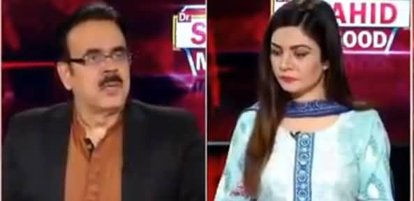Live with Dr. Shahid Masood (Pak India Clash, Where Is Israil) - 17th August 2019
