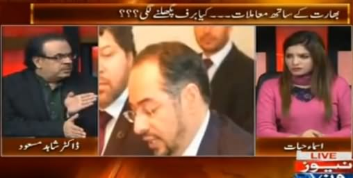 Live With Dr. Shahid Masood (Pak India Relations & Other Issues) - 9th December 2015
